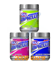 Gu2o BREW Sports Drink - מבצע שלישיה!